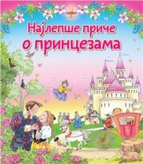 Najlepše priče o princezama