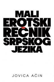Mali erotski rečnik srpskog jezika