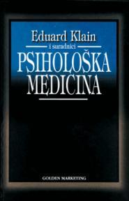 Psihološka medicina