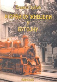 I Srbi su živeli u Bugojnu
