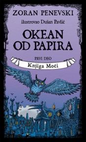 Okean od papira 1: Knjiga Moći