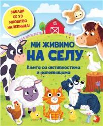 Knjiga sa aktivnostima i nalepnicama: Mi živimo na selu