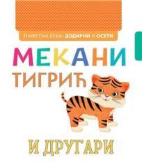 Pametna beba: Dodirni i oseti - Mekani tigrić i njegovi drugari