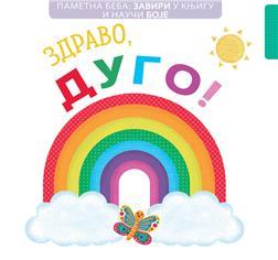 Pametna beba: Zaviri u knjigu i nauči boje - Zdravo, dugo!
