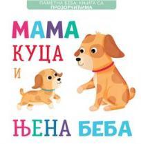 Pametna beba: Knjiga sa prozorčićima - Mama kuca i njena beba