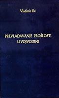 Prevladavanje prošlosti u Vojvodini