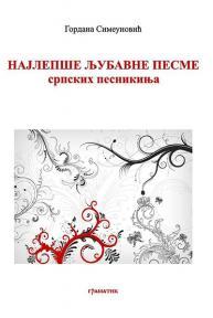 Najlepše ljubavne pesme srpskih pesnikinja