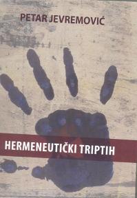 Hermeneutički triptih