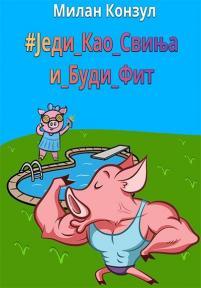 Jedi kao svinja i budi fit