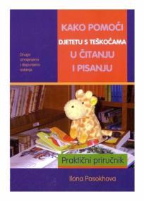 Kako pomoći djetetu s teškoćama u čitanju i pisanju