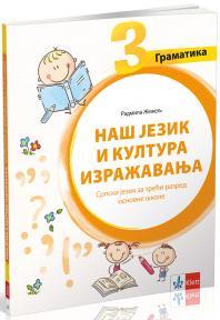 Naš jezik i kultura izražavanja, gramatika za treći razred osnovne škole