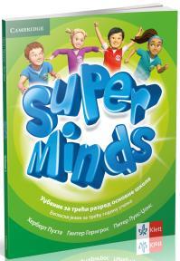 Super minds 3, udžbenik za treći razred osnovne škole