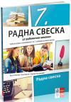 Radna sveska 7, uz udžbenički komplet