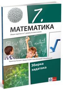 Zbirka zadataka iz matematike za sedmi razred osnovne škole