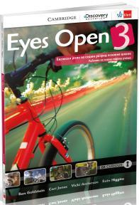 Eyes Open 3, engleski jezik 7, udžbenik