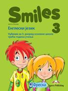 Smiles 3, udžbenik iz engleskog jezika za treći razred osnovne škole