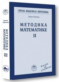 Metodika matematike II