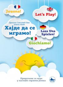 Hajde da se igramo!