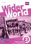 Wider World 3, radna sveska