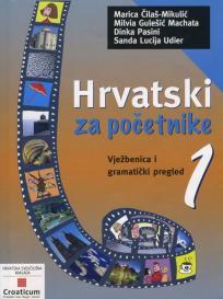 Hrvatski za početnike 1 - Vježbenica i gramatički pregled