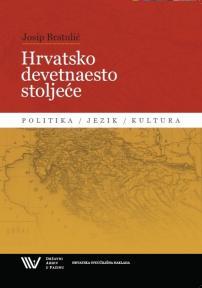 Hrvatsko devetnaesto stoljeće