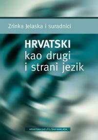 Hrvatski kao drugi i strani jezik