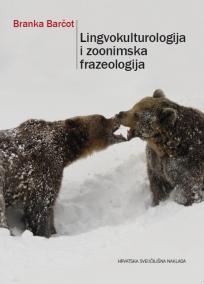 Lingvokulturologija i zoonimska frazeologija