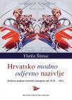 Hrvatsko modno-odjevno nazivlje