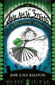 Amelija Zubić i kradljivac sećanja