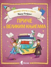 Priče o velikim knjigama