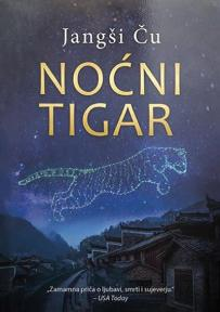 Noćni tigar