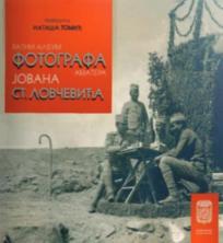 Ratni album fotografa Jovana St. Lovčevića