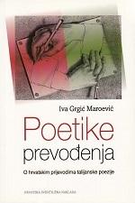 Poetike prevođenja