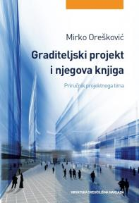 Graditeljski projekt i njegova knjiga