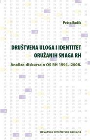 Društvena uloga i identitet oružanih snaga RH