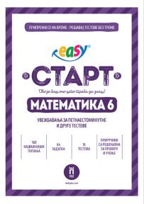 Easy Start: Matematika 6
