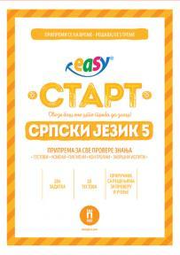 Easy Start: Srpski jezik 5