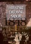 Hrvatski državni sabor 1848. svezak 1