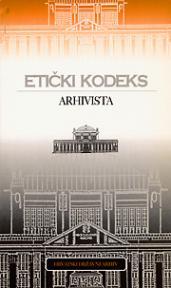 Etički kodeks arhivista