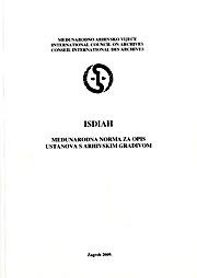 ISDIAH, Međunarodna norma za opis ustanova s arhivskim gradivom