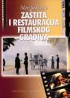 Zaštita i restauracija filmskog gradiva