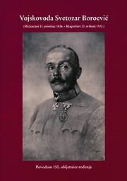 Vojskovođa Svetozar Boroević 1856-1920, Katalog