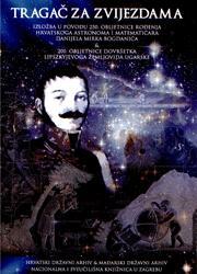 Tragač za zvijezdama, Katalog