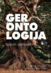 Gerontologija: Izazovi i perspektive