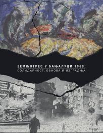 Zemljotres u Banjaluci 1969.