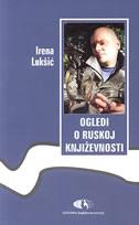 Ogledi o ruskoj književnosti