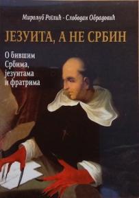 Jezuita, a ne Srbin