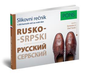 PONS Mali slikovni rečnik srpsko-ruski