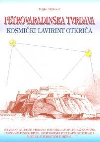 Petrovaradinska tvrđava: Kosmički lavirint otkrića