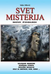 Svet misterija: Novi pogledi